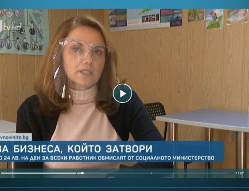 От новините: За мерките в подкрепа на езиковите центрове